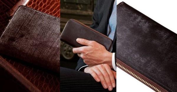 ネイビーカラーの財布
