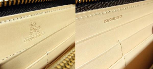 ブライドルグランドウォレットとマットーネラージウォレットは内装のブランド刻印が違います