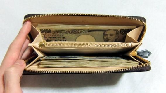 グランドウォレットの中に1万円札・15枚 千円札・20枚 小銭234円