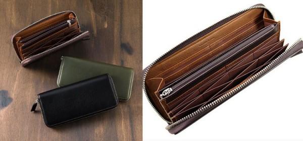 掲載されているハニーセル長財布の画像