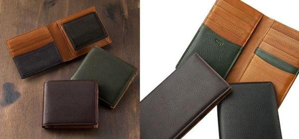 シルキーキップを使った財布の画像