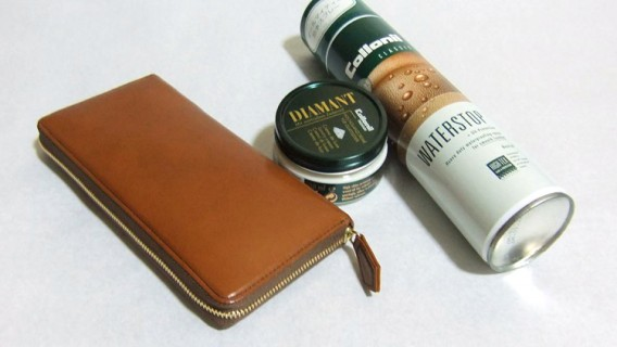 leather-wallet-teire-item3