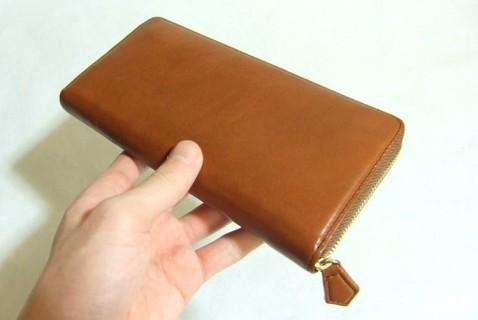 革を育てることができるシンプルな財布