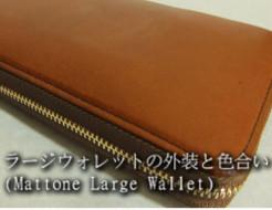 mattone-large-wallet-g-ik