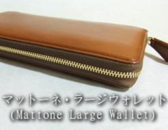 mattone-large-wallet-ik