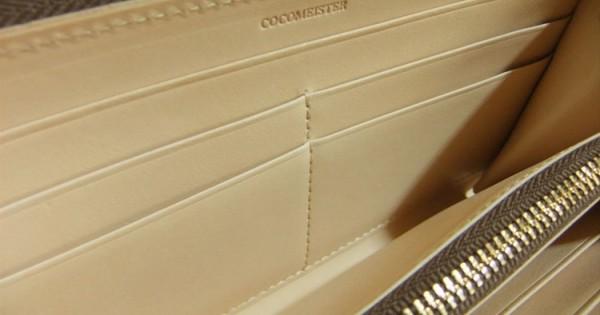 ラージウォレットの札入れ周辺の縫製