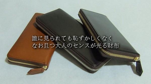 財布メンズクリップの私物の革財布