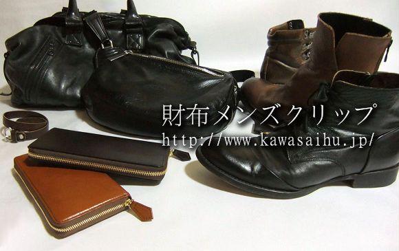 上質な日本製のメンズ革財布を厳選して紹介します