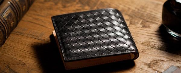 4万円以内で人気NO.2のメンズ二つ折り財布