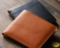 日本職人のハンドメイドによるミネルバボックス二つ折り財布メンズ