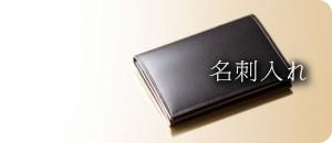 http://www.kawasaihu.jp/present-meisiire
