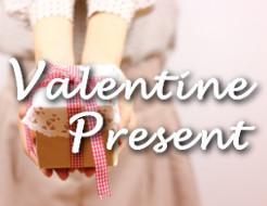 バレンタインデーのプレゼントに人気&おすすめの財布