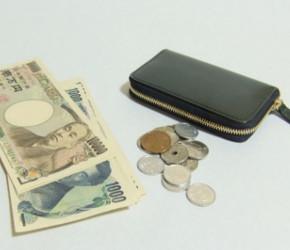ゲレンデに持っていく財布は、ファスナーが付いた小銭入れがおすすめ