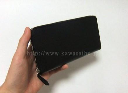 pea-wallet-syousai-10