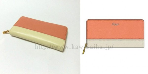 デザインした財布と実物の比較