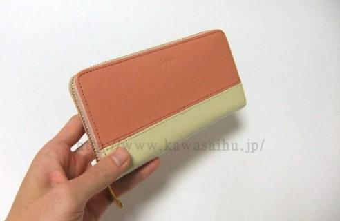 奥さんのペア財布